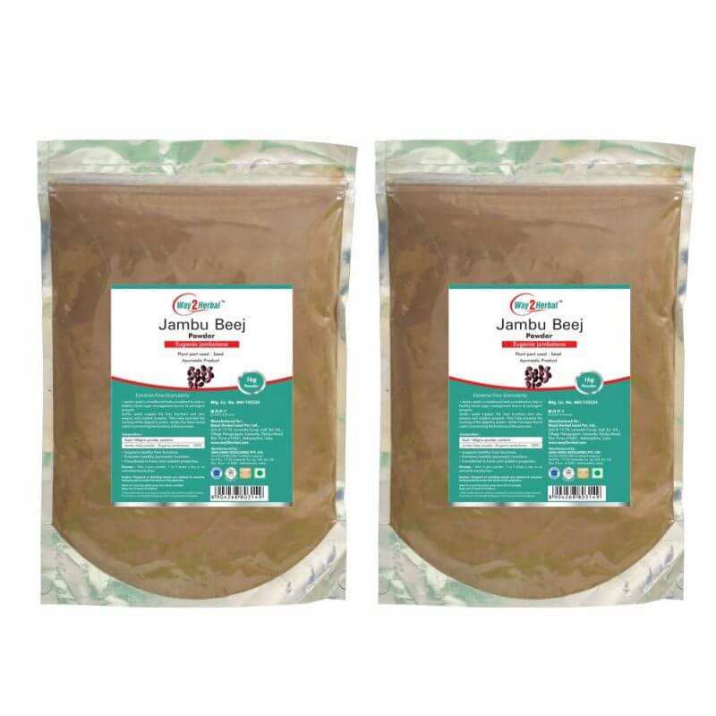 Jambu Beej powder